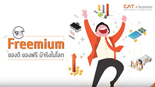 social media agency thailand , online marketing thailand ,digital marketing