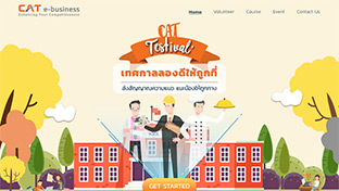 digital agency,digital marketing ,digital marketing services, digital agency bkk,cat testival